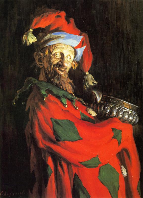 Шут гороховый портрет из серии